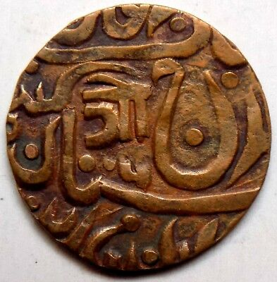 Ips State Jodhpur India One Paisa Rare Copper Coin In Fine Condition - India