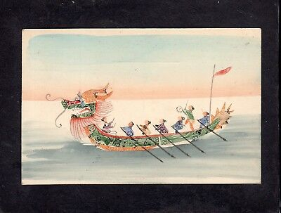 Multi-oared Chinese rowing vessel China stamp-montage novelty postcard