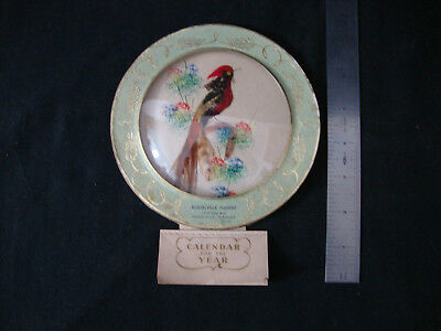 Vintage 1959 Advertising Calendar Russelville, AL Curved Glass - Complimentary