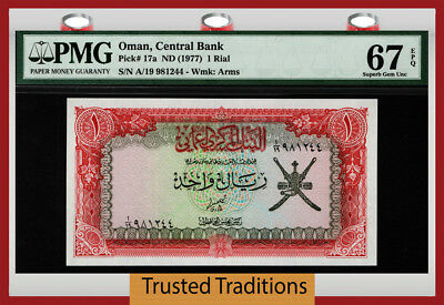 "TT PK 17a 1977 OMAN - CENTRAL BANK 1 RIAL ""ARMS"" PMG 67 EPQ SUPERB GEM UNC!"