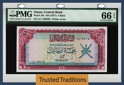 "TT PK 18a 1977 OMAN - CENTRAL BANK 5 RIALS ""ARMS"" PMG 66 EPQ GEM UNCIRCULATED!"