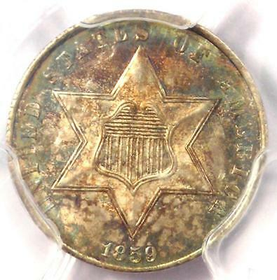 1859 Three Cent Silver Piece 3CS - PCGS Uncirculated Detail (MS UNC) - Rare Coin