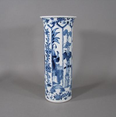 Nice Signed Antique Chinese Blue & White Trumpet Form Sleeve Vase, 9+ Inch