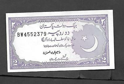 Pakistan 2 Rupees Banknote ND