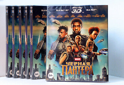 Black Panther Blu-Ray 3D+2D (2 disc set ) New, Region All + Additional materials