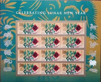 Us Chinese 2018 Lunar New Year Of The Dog 12 Forever Stamp Sheet