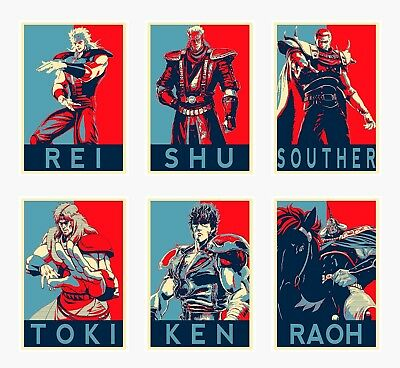 Fist of the North Star Wall Art Unframed Poster Prints Set of 6 8x10 N1
