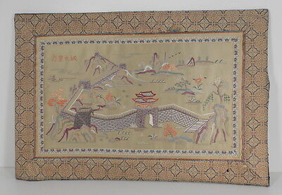 "Vintage Antique Chinese Tapestry Signed? Unframed 28"" X 19"""