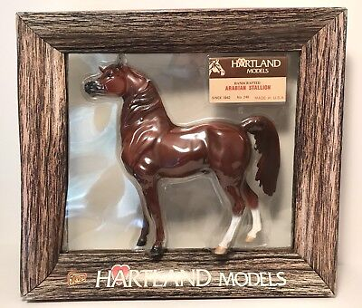 Hartland Breyer Heartland Model Horse Arabian Brand NIB! Rare & Hard 2 Find_L00K
