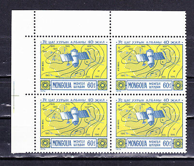 Mongolia 1976 Meteorological Sevices block of 4 MNH