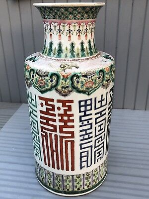 A Good Antique Porcelain Chinese Vase Famille Verte With Symbols