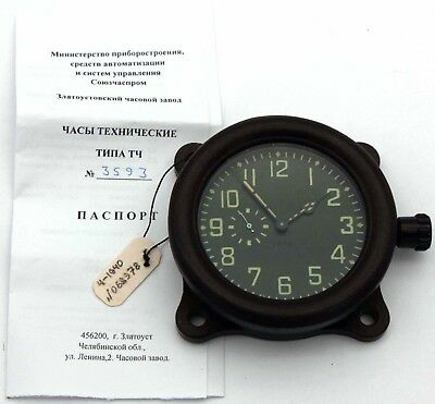 Soviet WWII 1941 AirForce Cockpit Clock ACO (AChO) for I-16 fighters, ORIGINAL!