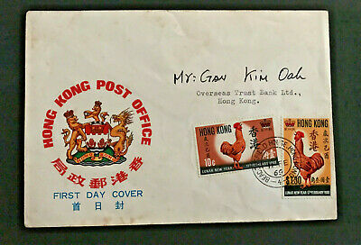 Hong Kong 1969 Chinese New Year of Rooster FDC Beaconsfield House cancel