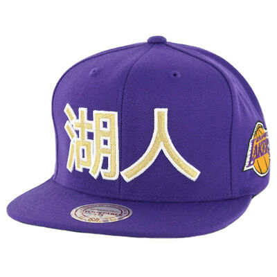 watch 05ff1 19c18 Mitchell   Ness Los Angeles Lakers