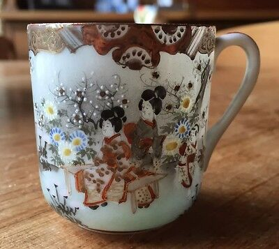 Antique Oriental Japanese Chinese Satsuma? Porcelain Tea Cup **Collection Only**