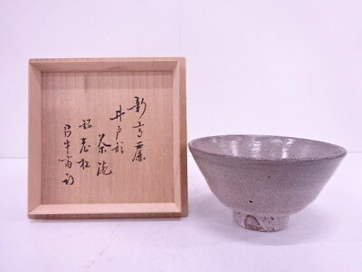 4003468: Japanese Tea Ceremony Korean Style Ido Tea Bowl / Chawan