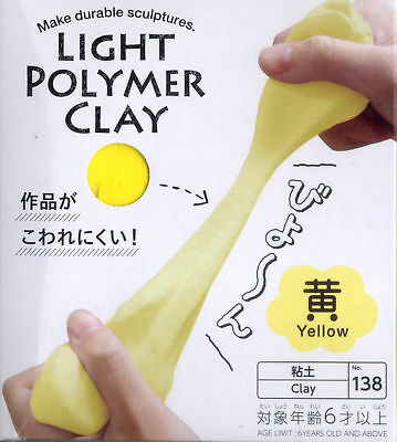 NEW Daiso Make durable sculptures LIGHT POLYMER CLAY Yellow made in japan F / S