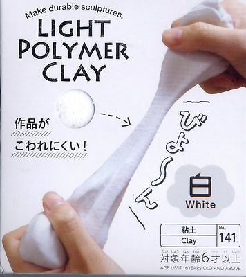 Daiso Make durable sculptures LIGHT POLYMER CLAY White made in japan F / S