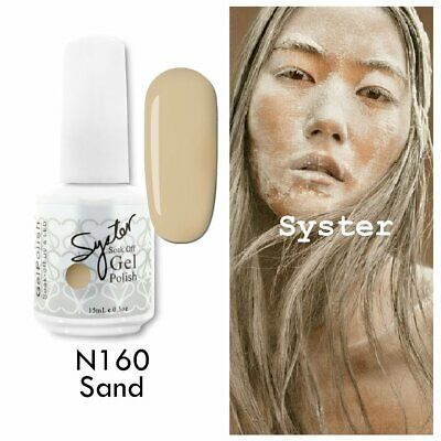 SYSTER 15ml Nail Art Soak Off Color UV Gel Polish N160 - Sand