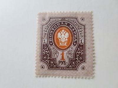 FINLAND RUSSIAN TYPE Scott#56 1 rubel  mint* VERY FINE STAMP MINT*  /ct0556