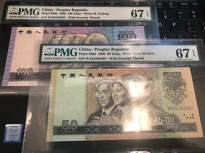 PRC 1990 PMG 67 50 Yuan and 100 Yuan Notes with the Same Ending Numbers 2387
