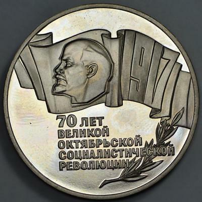 Russia, 1987 5 Rubles, 70th Anniversary of the October Revolution, Proof