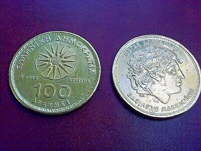 Alexander The Great 100 Drachmes Large Greek Coin 1990-1994