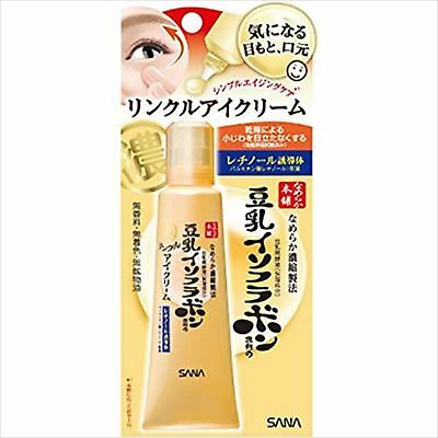 SANA Soymilk Isoflavone Wrinkle Eye Cream 25 g Nameraka Honpo JAPAN F/S