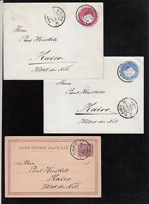 Egypt  1895 En Ville Cairo Used 3 P.stat. Items To Hotel Du Nil ( 2 )