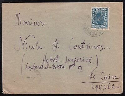 Egypt - Serbia 1928 Incoming Cover To Hotel Imperial Via Athens
