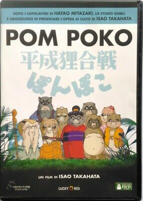 Dvd Pom Poko by Isao Takahata 1994 Used