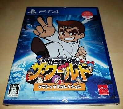 PS4 Kunio-Kun The World Classics Collection JAPAN  BRAND NEW factory sealed