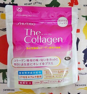 new SHISEIDO The Collagen powder 126 g for 21 days <Collagen 5000 mg> JAPAN F/S