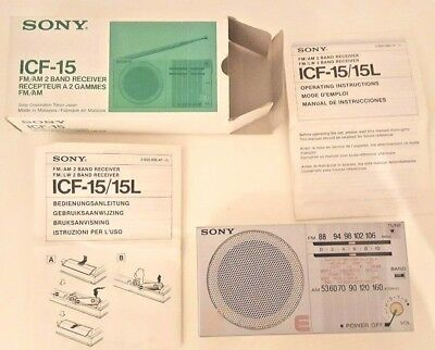SONY ICF-15 Portable Radio 2-BAND FM/AM Vintage 1984 COMPLETE IN BOX RARE ICF15