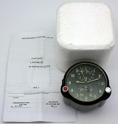 "Soviet AirForce Cockpit Clock ACS-1M ""B"" / AChS-1M ""B"" for Su/MiG, NOS, in BOX!"