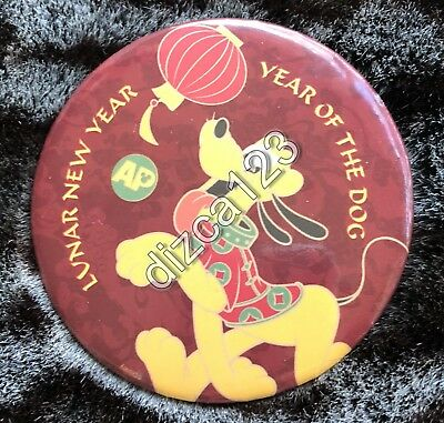 Disney Button Lunar New Year of the Dog Pluto 2018 Button Chinese New Year AP