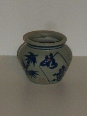 Pottery Vase/Pot with bamboo Design and Oriental Chops (Identifiers)