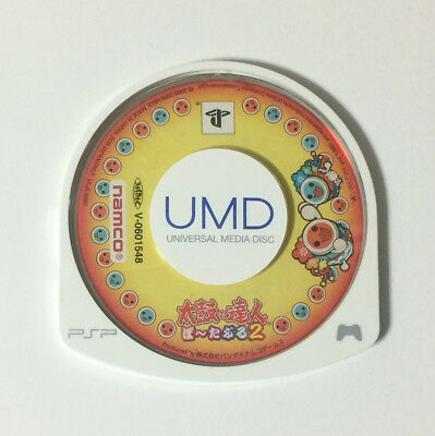 USED PSP Disc Only Taiko no Tatsujin Portable 2 JAPAN PS Portable Drum Master