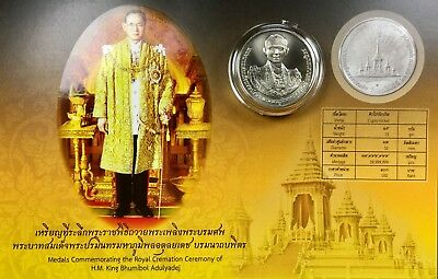 Thailand Medals Commemorating The Royal Cremation Ceremony King Rama Ix