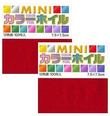 """2 PACK Japanese 3"""" Foil Assorted 12 Color Origami Paper 100 Sheets Made in Japan"""