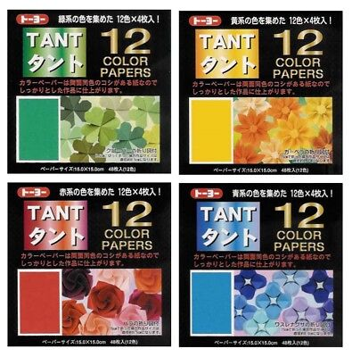 """Set of 4 Origami Paper 6"""" Sq 48 SH 12 TANT Assorted Shades of Colors Japan Made"""