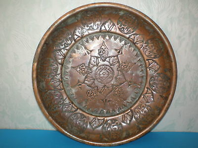 TOP PRICE Handmade copper plate decorated with Arabic inscriptions from 18-19th
