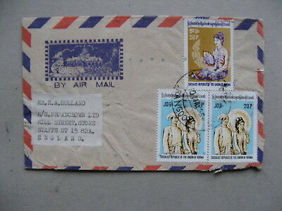 BURMA, cover to England 1985, woman from Mon + pair Birman people