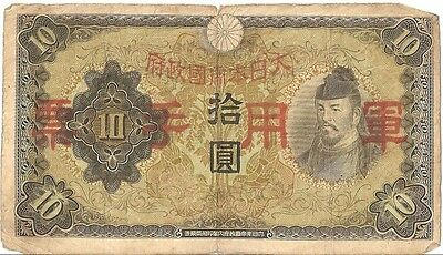 Military 10 Yen Note JAPAN WWII Paper Money with Written Restriction RARE