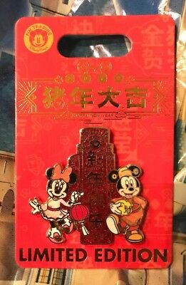 Disney Chinese Lunar New Year 2019 Pin LE 4000 Mickey And Minnie