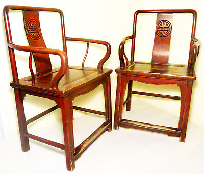 Antique Chinese Ming Arm Chairs (2835) (Pair), Circa 1800-1849