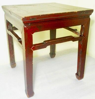 Antique Chinese Ming Meditation Bench (2694), Circa 1800-1849