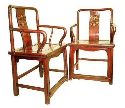 Antique Chinese Arm Chairs (3015) (Pair) Ming Style, Circa 1800-1849