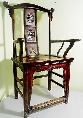 Antique Chinese High Back Arm Chair (2625), Circa 1800-1849