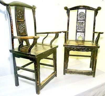 Antique Chinese High Back Arm Chairs (2730) (Pair), Circa 1800-1849